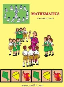 Mathematics  (English 3rd Std Maharashtra Board)