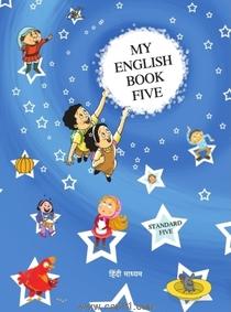 My English Book (Hindi 5th Std Maharashtra Board)