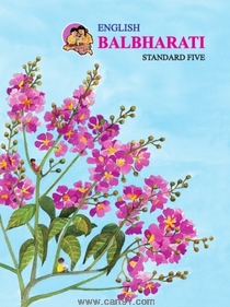 English Balbharati (English 5th Std Maharashtra Board)