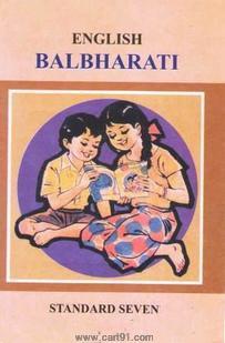 English Balbharati (English 7th Std Maharashtra Board)