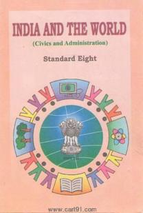 India And The World - Civics (English 8th Std Maharashtra Board)