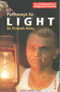 Pathways to Light