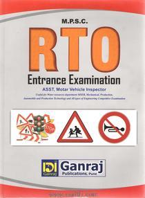 RTO Entrance Examination