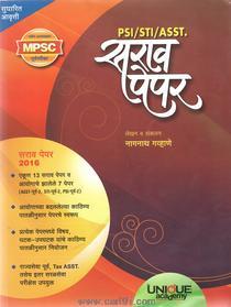 PSI STI ASST Sarav Paper