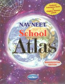 Navneet School Atlas