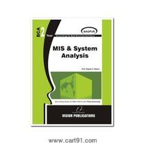 MIS & System Analysis