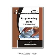 Programming Skills (C Programming)
