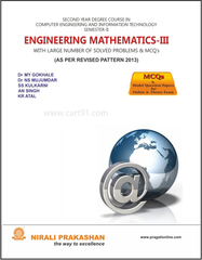 Engineering Mathematics III