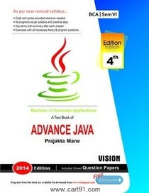 ADVANCE JAVA