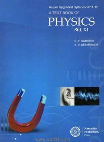PHYSICS 11th