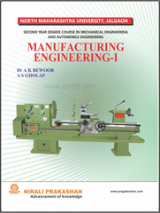 Manufacturing Engineering I