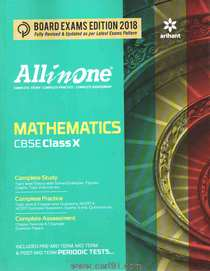 All in one Mathematics CBSE Class 10th