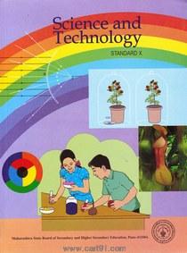 Science And Technology (English 10th Std Maharashtra Board)