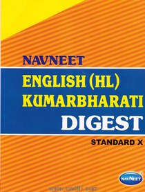 English (HL) Kumarbharati Digest (Std. 10th)