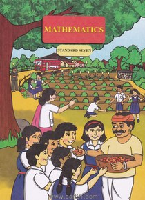 Mathematics (English 7th Std Maharashtra Board)