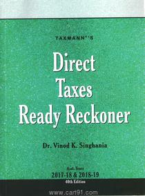 Direct Taxes Ready Reckoner with Equity Share Quotations (Asst. Years 2017-18 & 2018-19)