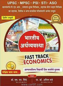 Fastrack Economics