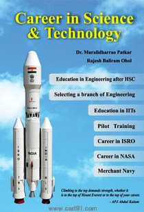 Career in Science & Technology