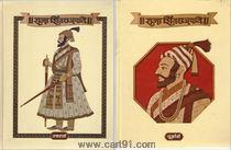 Raja Shivchhtrapati Purvardh + Uttarardh