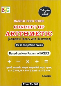 Concept of Arithmetic