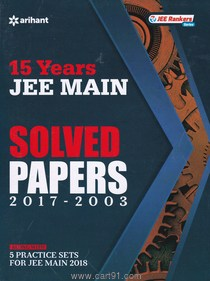 15 Year JEE Main Solved Papers 2017 - 2003