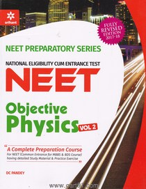 NEET Objective Physics Vol 2