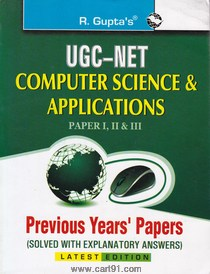 UGC NET Computer Science And Applications Paper I, II And III