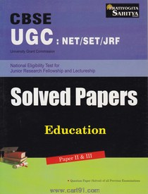 CBSC UGC NET JRF Solved Papers Education Paper II And III