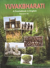 Yuvakbharati A Coursebook in English (English 12th Std Maharashtra Board)