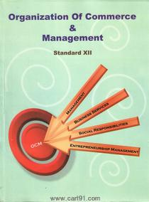 Organisation of Commerce & Management (English 12th Std Maharashtra Board)