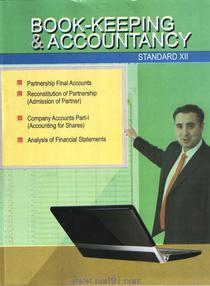 Book-keeping & Accountancy (English 12th Std Maharashtra Board)