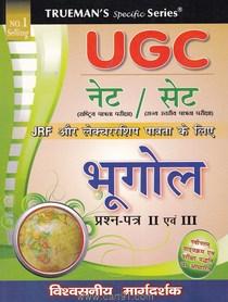UGC NET SET Bhugol