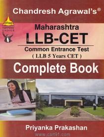 Maharashtra LLB CET Complete Boook