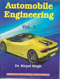 Automobile Engineering Vol. 1