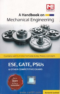 A Handbook Mechanical Engineering