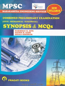 mpsc maharashtra engineering service combined preliminary examination synopsis & mcqs & MPSC MCQs Books At Low price