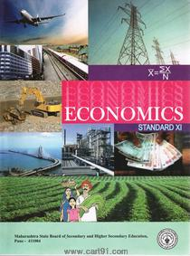 Economics (English 11th Std Maharashtra Board)