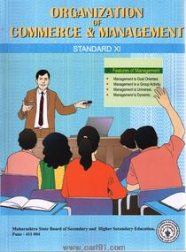 Organisation of Commerce & Management (English 11th Std Maharashtra Board)