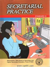 secretarial practice (Marathi 11th Std Maharashtra Board)