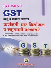 विद्याभारती GST