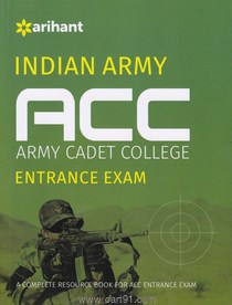 Indian Army ACC Entrance Exam