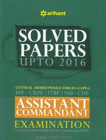 Assistant Commandant Solved Papers Upto 2016