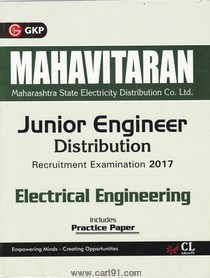 Mahavitaran Electrical Engineering