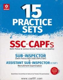 15 Practice Sets SSC CAPFs