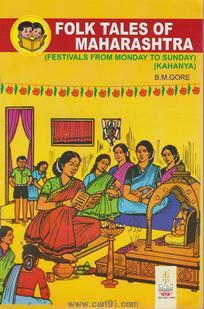 Folk Tales Of Maharashtra