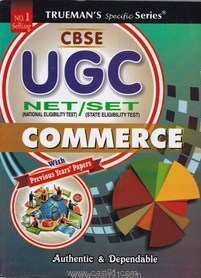 CBSC UGC NET SET Commerce