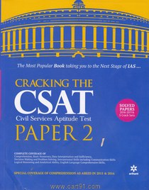 Cracking The CSAT Civil Services Aptitude Test Paper 2