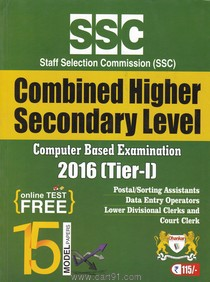 SSC Combined Higher Secondary Lavel