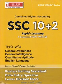 SSC 10+2 Rapid Learning
