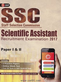 SSC Scientific Assistant 2017 Paper I And II